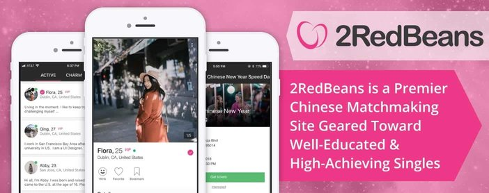 2RedBeans is a Premier Chinese Matchmaking Site Geared Toward Well-Educated & High-Achieving Singles