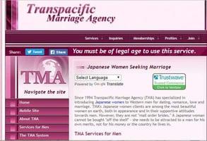 Screenshot of the TMA website