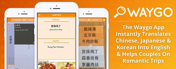 Waygo Translates Chinese And Helps Couples On Trips