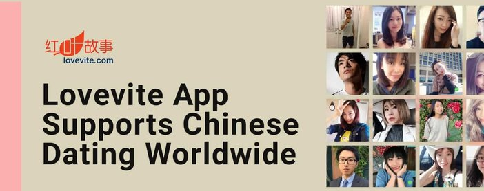 Lovevite Supports Chinese Dating Worldwide
