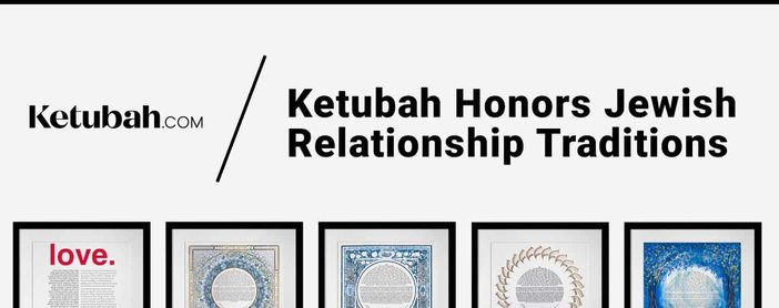Ketubah Brings Artistry To Jewish Relationship Traditions