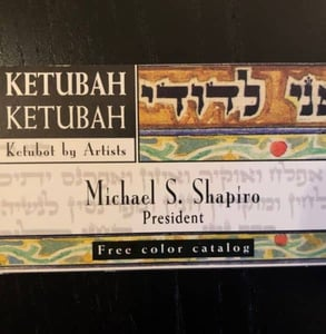 Photo of an early Ketubah.com business card