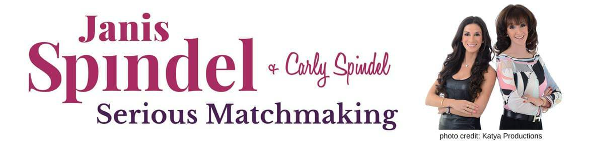 The Janis and Carly Spindel Matchmaking logo