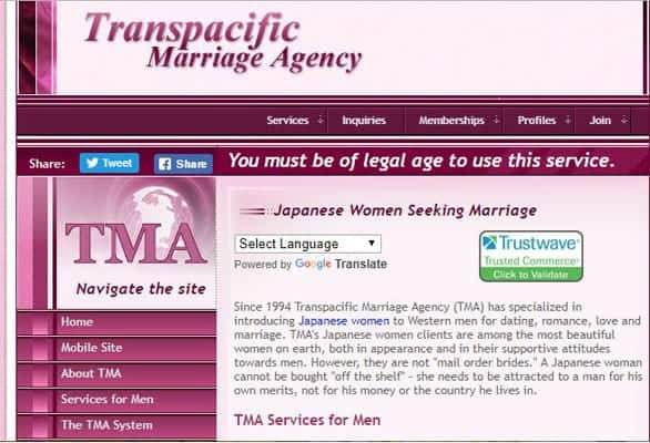Screenshot of the TMA website